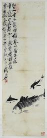 Qi Baishi (1863-1957) Three Fish