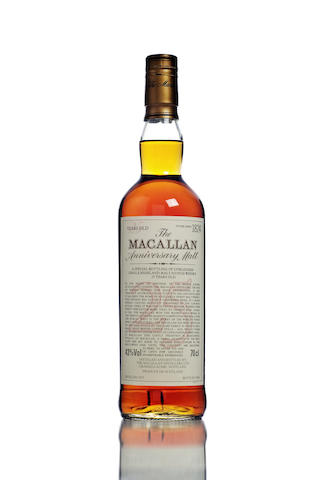 The Macallan Anniversary Malt- 1975- 25 year old