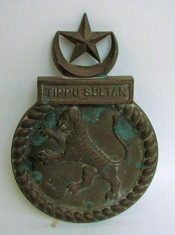 A cast bronze Ship's badge PNS Tippu Sultan 8ins. (20cm)diam.