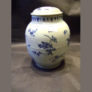 A blue and white jar and cover Circa 1640