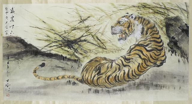 Wu Gonghu (1904-1977) Tiger