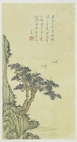 Pu Ru (1896-1963) Two Landscape Paintings