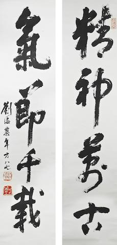 Liu Haisu (1896-1994) Couplet of Calligraphy