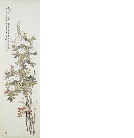 Chen Banding (1876-1970) Chinese Rose