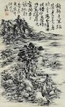 Huang Binhong (1865-1955) Abstract Landscape