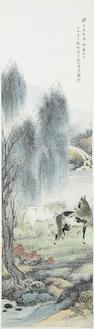 Qi Gong (1912-2005) Two Horses under Willow
