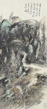 Huang Binhong (1865-1955) Autumn Landscape