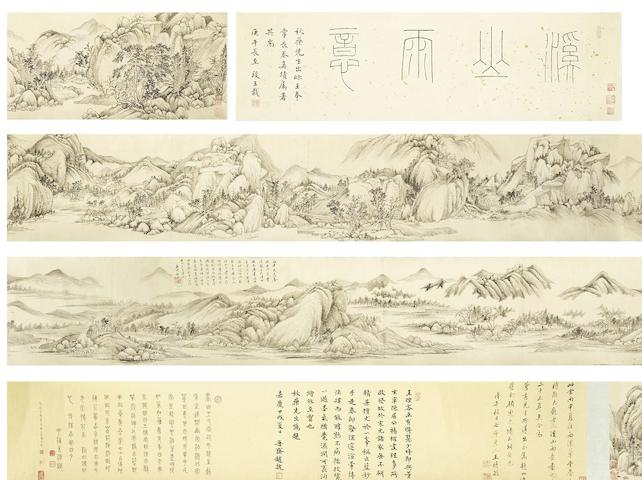 Wang Shimin (1592-1680) Stream, Mountain, Rain, Feeling (Landscape in the Manner of Huang Gongwang)