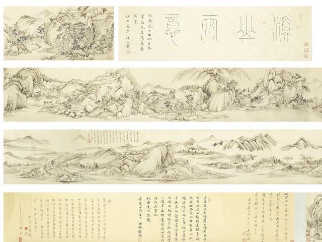 Wang Shimin (1592-1680) Stream, Mountain, Rain, Feeling (Landscape in the Manner of Huang Gongwang)