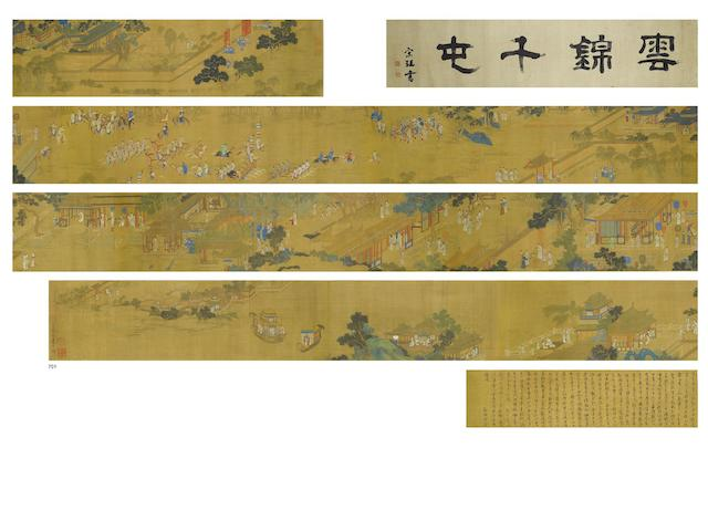 Attributed to Sheng Mao (active 1313-1362) Palace Military Exercise and Court Scene