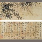 Zheng Xie (1693-1765) Bamboo Painting and Calligraphy