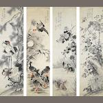 Tao Rong (19th Century) Birds and Flowers of the Four Seasons