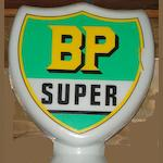A BP Super shield shaped glass petrol pump globe,