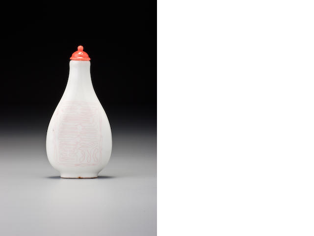 An inscribed iron-red-enamelled porcelain 'Ten Odes to Spring' snuff bottle Attributable to Zhou Honglai, dated 1896