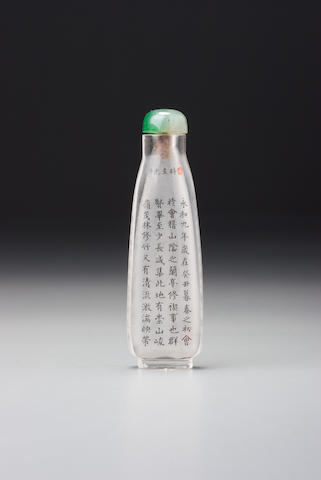 An inside-inscribed rock-crystal 'Lanting Preface' snuff bottle Ma Shaoxuan, Ox Street district, Beijing, dated 1898 (the bottle: 1770-1898)