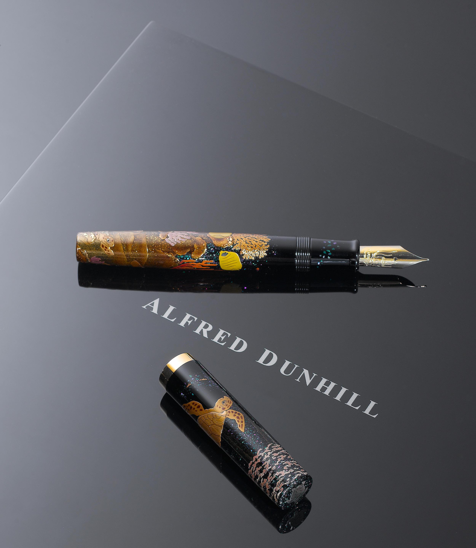 DUNHILL-NAMIKI: A Japanese Namiki Emperor Maki-e lacquer 'Turtle' fountain pen,