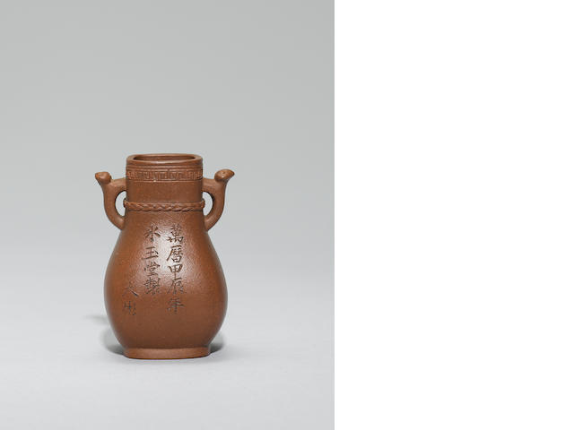 An Yixing stoneware miniature 'hu' vase Mid Qing dynasty, inscribed mark of Shi Dabin