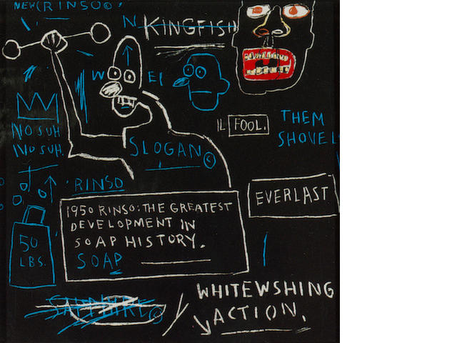 After Jean-Michel Basquiat Rinso Screenprint in colours