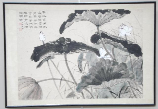 Chinese school 20th century