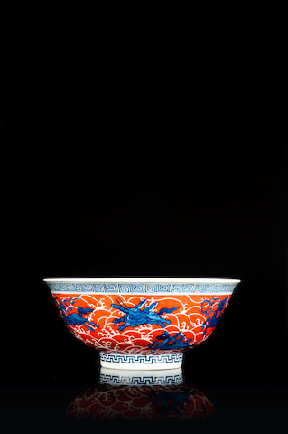 An underglaze-blue and iron red 'sea creatures' bowl Qianlong six-character seal mark and of the period