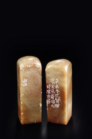 A pair of soapstone seals Carved by Qi Baishi (1864-1957), dated 1931