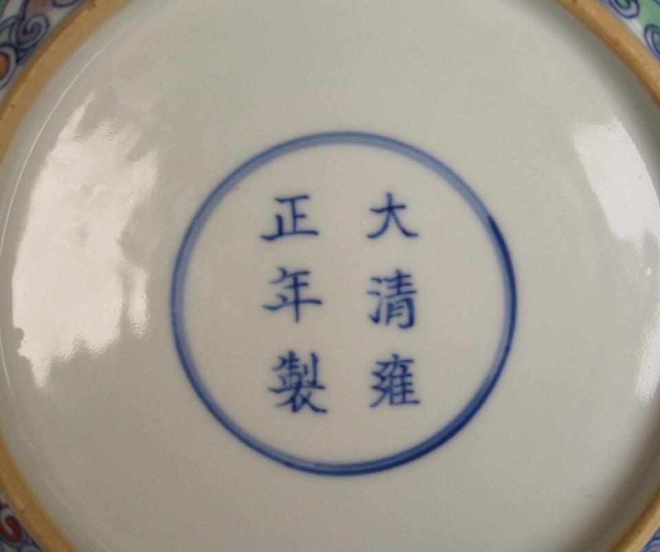 A doucai saucer dish Yongzheng six-character mark, 18th century