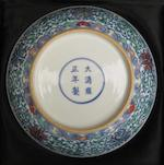 A doucai saucer dish Yongzheng six character mark and 18th century
