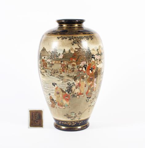 A Japanese Satsuma vase, Meiji period