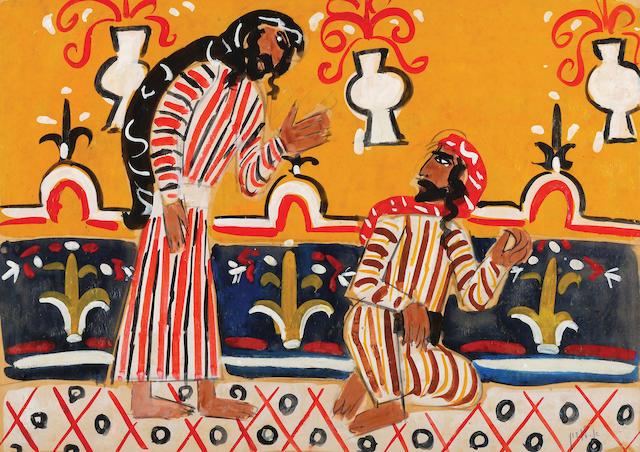 Aryeh Lubin (Israeli, 1897-1980) Two oriental men