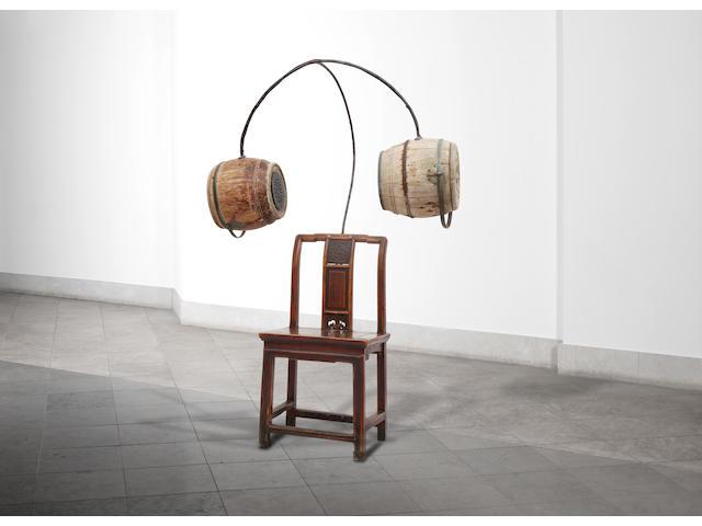 Chen Zhen (Chinese, 1955-2000)
