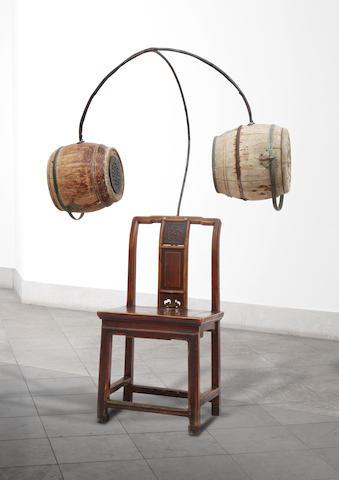 Chen Zhen (1955-2000)