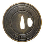 A Higo School sentoku tsuba Attributed to Hirata Hikozo I, 17th century
