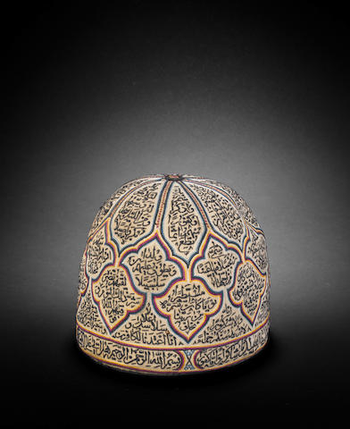 An embroidered felt Dervish Hat Persia, 19th Century