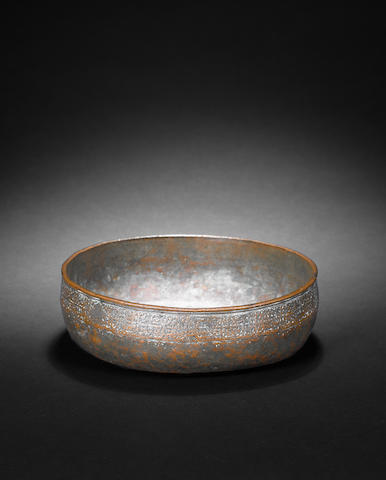 A Timurid metal bowl 14th Century