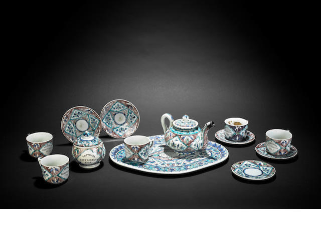 A seven-piece service of Kutahya pottery Turkey,  circa 1922(12)