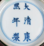 A small green and aubergine 'dragon' bowl Kangxi six-character mark and of the period