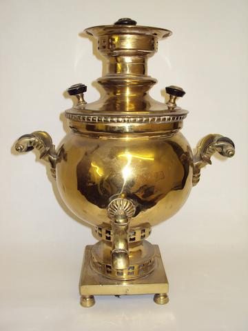 A Russian brass samovar