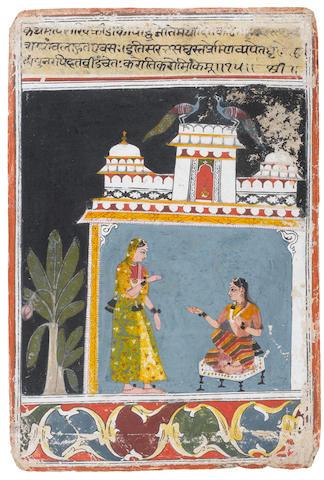 Malwa 17th century