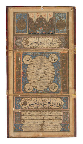 An illuminated Ijazetname of Muhammad al-Shauqi, the text in the form of a Hilyeh (the attributes of the Prophet), also giving the names Muhammad Zuhdi and Suleyman al-Taufiqi, better known as Jabraz-zadeh Ottoman Turkey, probably Constantinople, dated AH 1257/AD 1841
