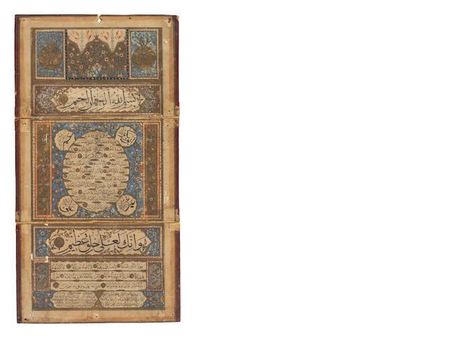 Ijazet calligraphic diploma