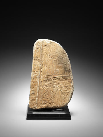 An Egyptian limestone fragment