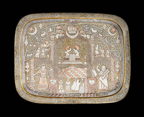 A Cairoware silver and copper-inlaid brass Tray with Hebrew scenes and inscriptions Egypt or Syria, circa 1900