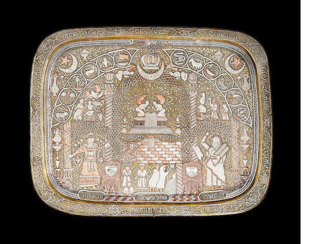 A Mamluk Revival tray, circa 1900, with Hebrew inscriptions, 50cm long.