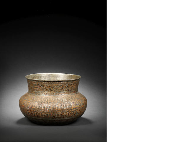 A Safavid tinned copper Bowl Persia, 17th Century