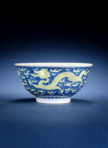 A blue and yellow 'dragon' bowl Qianlong seal mark and of the period [CHECK]