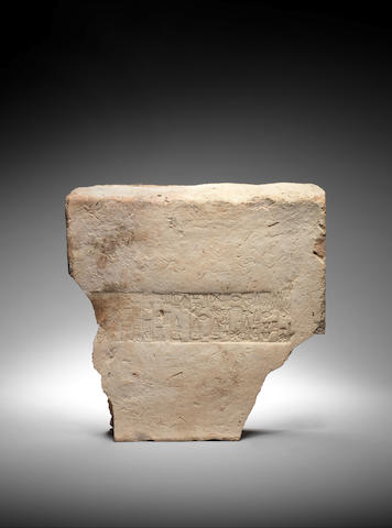 A Sumerian cuneiform foundation brick