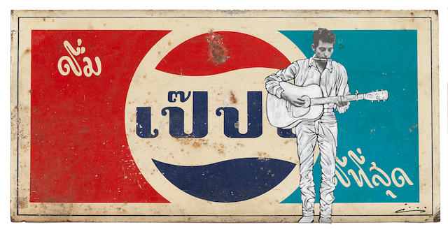 Pakpoom Silaphan (b. 1972) Bob Dylan on Pepsi 2011  signed mixed media on vintage metal sign  22 by 44 cm. 8 11/16  by 17 5/16 in.  This work was executed in 2011.