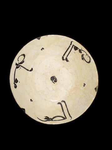 A Samanid kufic inscription pottery bowl