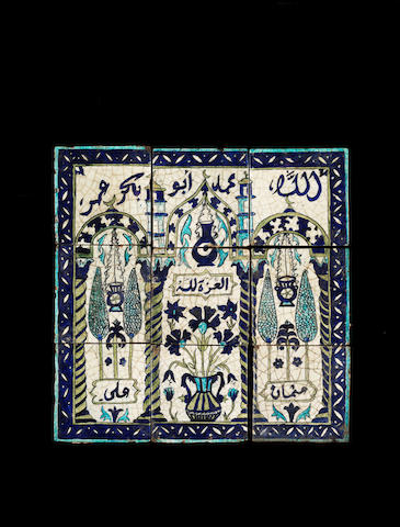 Iznik tile panel interior and hanging lamps with flowers in vase