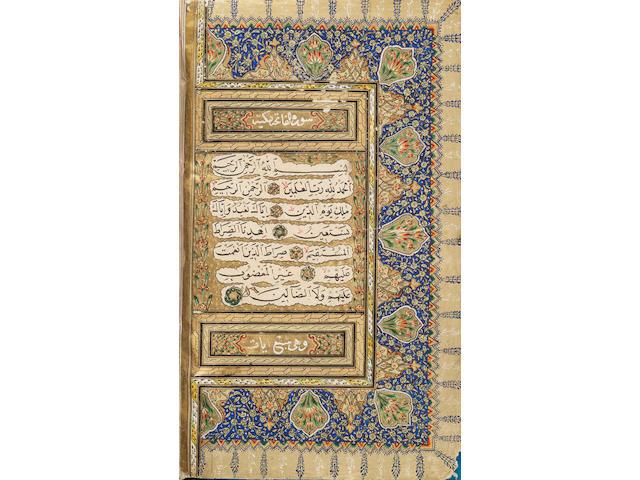 An Ottoman Qur'an dated 1282